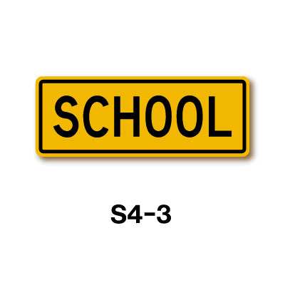 school sign s4 3 reflective aluminum