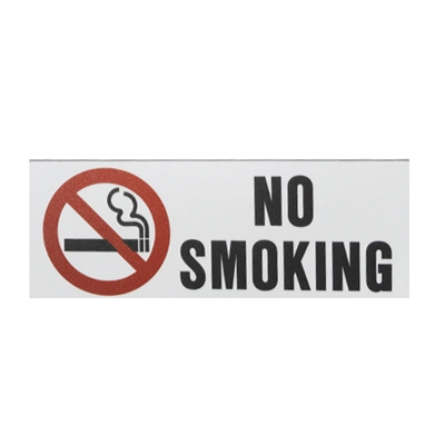 No Smoking Sign Ada Braille 3x6 Plastic White With Red Symbol